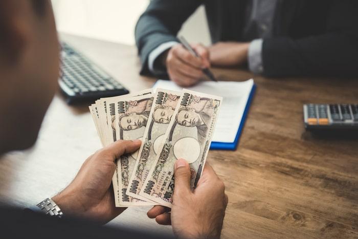街金(中小消費者金融)でお金を借りる方法