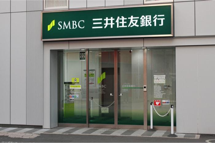 銀行でお金を借りる方法