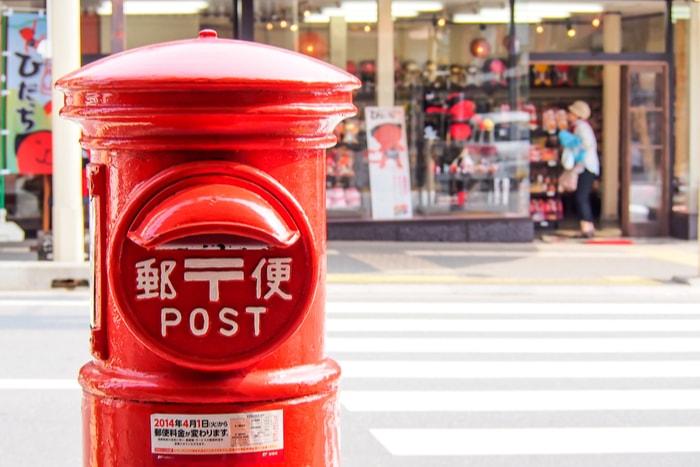 郵便局からお金を借りるなら審査なしOK
